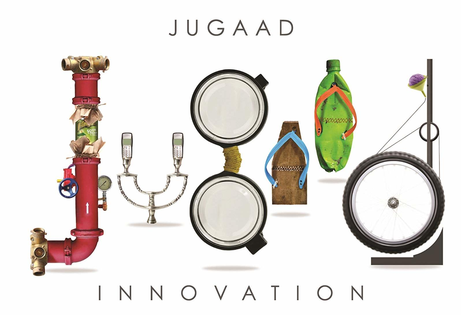 Innovación frugal por Venkata Gandikota